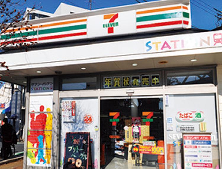 せ_セブンイレブン駅前店