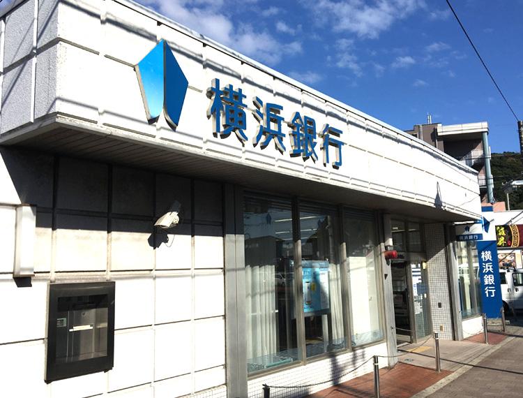 よ_横浜銀行北久里浜支店-外観