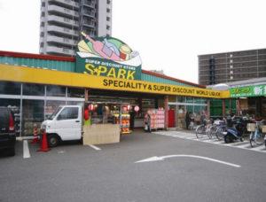 け_京急ストアスパーク北久里浜店
