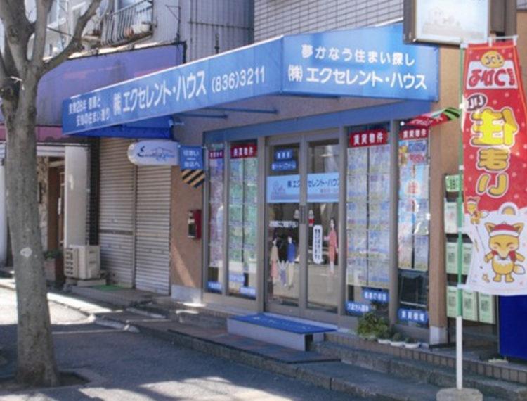 え_株式会社エクセレント・ハウス
