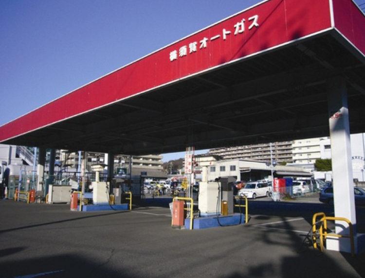 よ_横須賀オートガス株式会社